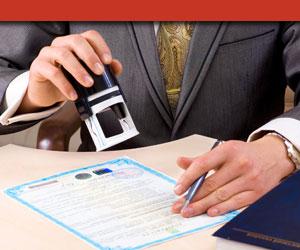 Регистрация и постановка на учет форм (ООО) в Одинцово рис.2